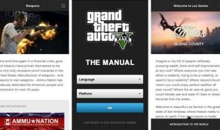 GTA 5 MANUAL