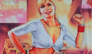 TRACEY GTA 5 ARTWORK